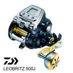 ダイワ LEOBRITZ レオブリッツ 500J 釣具 電動リール