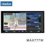 クラリオン MAX777W カーナビ Smart Accessリンク スーパーワイド7.7型 UWVGA 地上デジタル 200mm AVナビゲーション