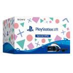 ソニー プレイステーションVR PlayStation VR Special Offer CUHJ-16007