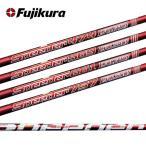 フジクラ Speeder Evolution III 474 569 661 757 シャフト単品 スピーダー エボリューション3 日本仕様