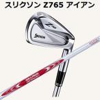 特注生産モデル! スリクソン Z765 #5-PW 6本 アイアンセット N.S. PRO MODUS3 SYSTEM3 Tour 125 スチール ダンロップ 日本仕様