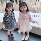スーツ キッズ 女の子 子供服 ドレス フォーマルスーツ キッズフォーマル キッズ ジャケット シンプル 子供用 大きいサイズ 2点セット ジュニア フォーマル