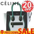 セリーヌ バッグ トートバッグ CELINE MICRO LUGGAGE 180403 05FR AP2 比較対照価格 426,600 円