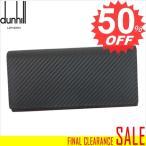 ダンヒル 財布 長財布 DUNHILL CHASSIS L2A210A COAT WALLET 10CC  BLACK    比較対照価格参考価格:56,160 円