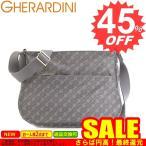 ゲラルディーニ 斜め掛けバッグ GHERARDINI SOFTY GH0261 GHERARDINI BORSA SOFTY FROST 比較対照価格 49,680 円