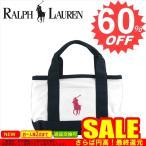 ラルフローレン バッグ トートバッグ RALPH LAUREN  RA100117 SMALL TOTE  WHITE/NAVY/BAJA PINK & BAJA PINK LINING    比較対照価格 11,880 円