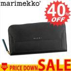 マルニ 財布 長財布 MARNI PFMOE11U07 Z047B BLACK LV520 比較対照価格 70,200 円