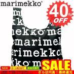 マリメッコ バッグ トートバッグ MARIMEKKO SMARTBAG 41395 MARILOGO 910 BLACK/WHITE 比較対照価格 4,104 円