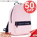 トミーヒルフィガー バッグ リュック・バックパック TOMMY HILFIGER TH SPORT  6929787 BACKPACK 661 PINK/NAVY 比較対照価格 15,120 円