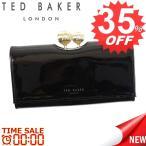 ◇◇ テッドベーカー TED BAKER 財布 長財布 テッドベーカー TED BAKER KIMMIKO 128509   BLACK XL11  比較対照価格 18,000 円