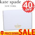 自主管理協会会員企業を通じての正規安心ブランドです。 ブランド: KATE SPADE ライン: C...