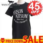 メゾンキツネ レディース Tシャツ MAISON KITSUNE  FW17W702-BK TEE-SHIRT PALAIS ROYAL  BLACK  100% COTTON サイズ:M 比較対象価格:10,800 円