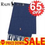 ラルフローレン マフラー RALPH LAUREN  6F0510 SIGNATURE ITALIAN VRGN WLSCARF 415 SHALE BLUE HTHR  100% VIRGIN WOOL 比較対照価格 12,960 円