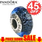◇◇ パンドラ チャーム PANDORA MURANO CHARM 791646 ABSTRACT SILVER CHARM WITH FACETED IRIDESCENT 比較対照価格 8,100 円