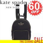 ケイトスペード バッグ リュック・バックパック KATE SPADE WATSON LANE SMALL HARTLEY PXRU8774  001 BLACK 比較対照価格33,346 円