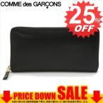 ショッピング コムデギャルソン 財布 長財布 COMME DES GARCONS LUXURY GROUP sa0110lg bk BLACK 比較対照価格 45,360 円