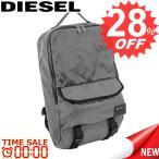 ディーゼル バッグ リュック・バックパック DIESEL  X04008-PR027  比較対照価格 17,064 円