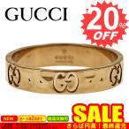 グッチ 指輪 リング GUCCI サイズ:15 414006-J8500  K18GOLD 18金 ゴールド    比較対照価格107,800 円