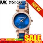 マイケルコース 腕時計 MICHAEL KORS MK6527 MKS-MK6527 比較対照価格 26,989 円