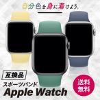 アップルウォッチ バンド ベルト Apple Watch 38mm 44mm 40mm 42mm 女性 互換品
