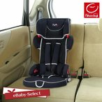 チャイルドシート ジュニアシート トラベルベストEC Fix コンパクトタイプ 日本育児 収納袋付き(送料無料)