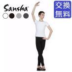 サンシャ H3051CメンズバレエTシャツ ジュニア&大人用