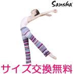 サンシャ KC0101 バレエニットロングパンツ ジュニア&