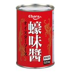 【業務用】エバラ オイスターソース 520g