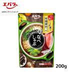 鍋つゆ なべしゃぶ 柑橘醤油つゆ 2人分(100g)×2袋入 エバラ