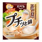 鍋つゆ プチッと鍋 豆乳ごま鍋 40g×4個 エバラ