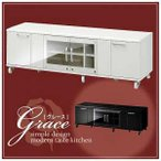 ショッピング液晶テレビ ハイグロス仕上げ収納 Grace グレース 液晶テレビ台 150タイプ(代引不可)