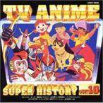 テレビアニメ ス−パ−ヒストリ− 10「破裏拳ポリマ−」〜「勇者ライディ−ン」