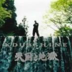 K−DUB SHINE/天国と地獄