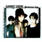 GARNET CROW/Mysterious Eyes(日本テレビ系アニメ「名探偵コナン」オ−プニン ...