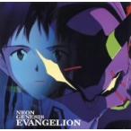 「新世紀エヴァンゲリオン」 1:残酷な天使のテーゼ 他