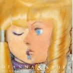 ∀ガンダム — オリジナル サウンドトラック 2 ディアナ キエル