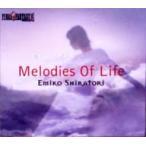 白鳥英美子/Melodies Of Life featured in FINAL FANTA