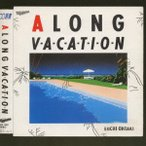 大滝詠一/A LONG VACATION