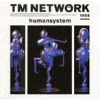 TM NETWORK/humansystem