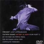 約束の日 LAST APPEARANCE 完全版  DVD