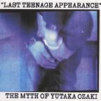 尾崎豊/LAST TEENAGE APPEARANCE