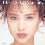 松田聖子/BIBLE