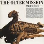 聖飢魔II/The Outer Mission