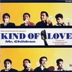 Mr.Children/Kind of Love