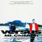 Mr.Children/Versus