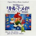 「リトル・マ-メイド」オリジナル・サウンドトラック(日本語版)