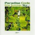 パラダイス・コード/One Summer Sky