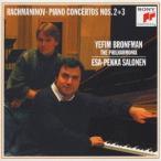 ブロンフマン/ラフマニノフ:ピアノ協奏曲第2番&第3番