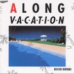 大滝詠一/A LONG VACATION 20th Anniversary Edition