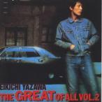 矢沢永吉/THE GREAT OF ALL(2)